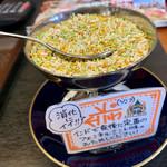 """ナマステ・ガネーシャ - お口直しの """" ソンフ """""""