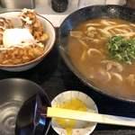 荒木伝次郎 - カレーうどんとミニ温玉唐揚げ丼