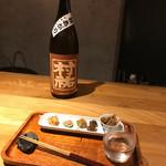 カンザケとアテ 豆燗 - 料理写真: