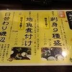 11808842 - 2012/02 定食