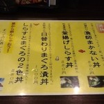 11808845 - 2012/02 丼物