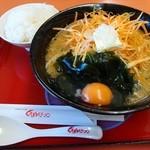 くるまやラーメン - 料理写真:ねぎスタミナラーメン