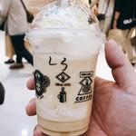 niko and...COFFEE - ドリンク写真: