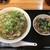 中華居食屋たまりば - 料理写真:ラーメンセット