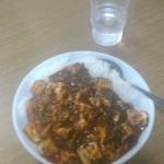 Karyuusankan - 陳麻婆丼