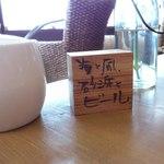 CAFE風 - 裏の文字はハイネケン