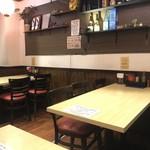 おきつる食堂 -