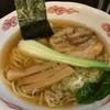 龍のひげ - 料理写真: