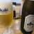 平沼 田中屋 - 瓶ビール スパードライでした