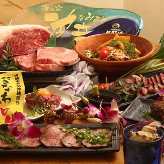 """""""おきなわ和牛""""をふんだんに使用した、極上の肉料理♪"""