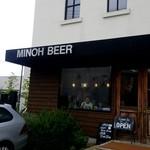 ミノオ ビール ウエアハウス - ミノオビール