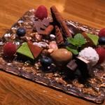 ラグナ ザ バー - チョコレート盛合せ