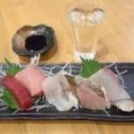 魚智水産 -