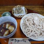 三丁目の手打うどん - 肉つけ麺 + まいたけ天_2019-10-19