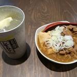 煮込み専門店マルミヤ - 料理写真:煮込みとレモンハイ