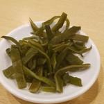 桂花ラーメン - トッピング茎ワカメ