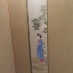 味 ふくしま - 舞妓さんが描かれた少し小ぶりな掛け軸