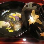 味 ふくしま - 2品目 鰻と松茸のお椀