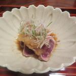 味 ふくしま - 3品目 鰹のたたき