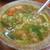 江畑 - 料理写真:スープ