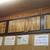 江畑 - メニュー写真:壁に掛かったメニュー