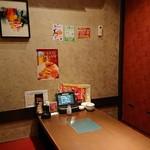 カジュアルレストランGoji-Goji -