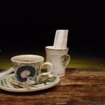 118108069 - コーヒー(マンデリン)