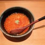 Shigeru - いくら冷やし茶碗蒸し