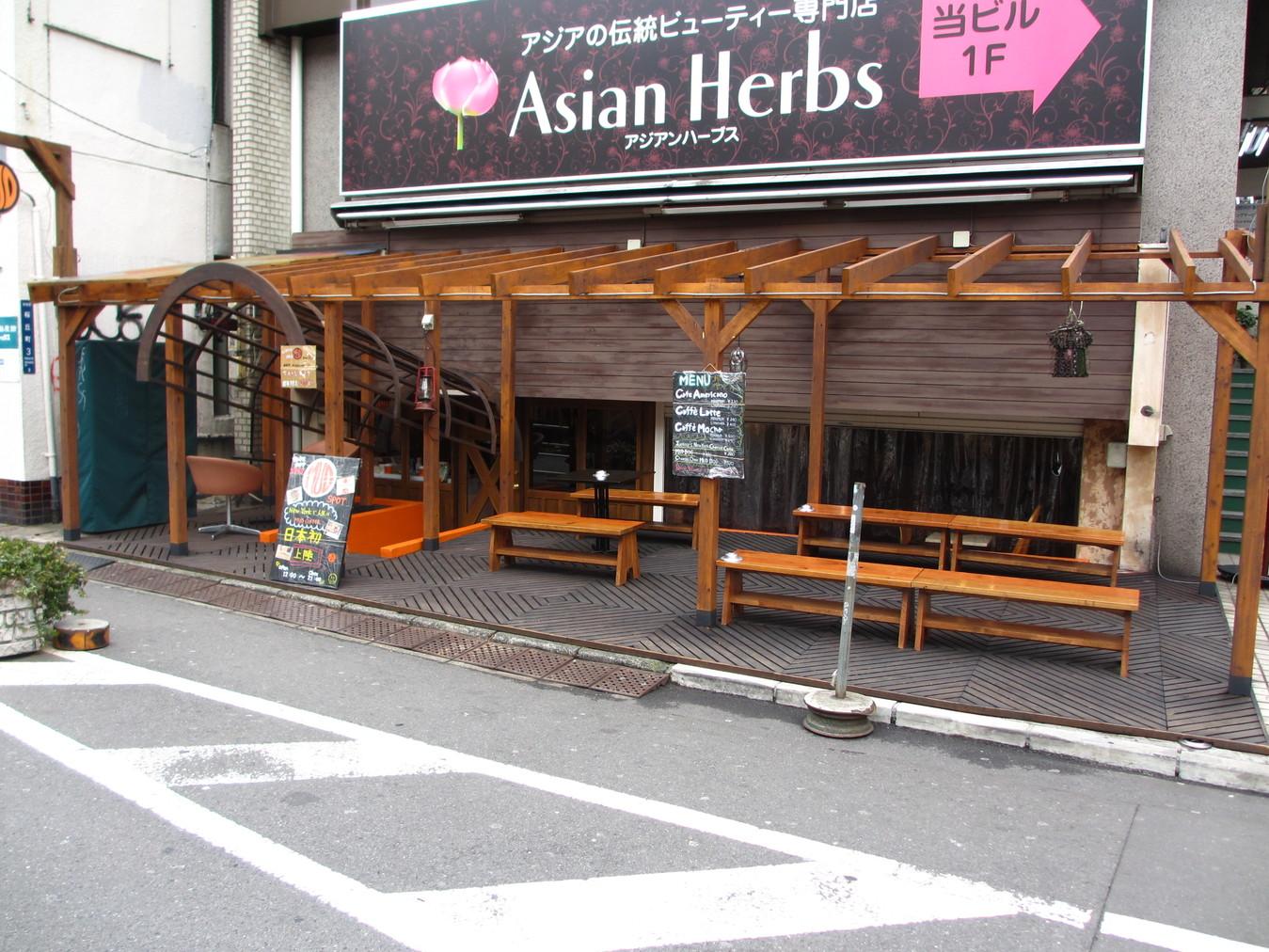 マッドコーヒー MUD SPOT渋谷1
