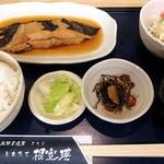 11811011 - 日替わりC定食_650円