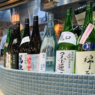 東北のお酒を多数ご用意!