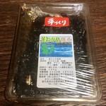 道の駅 長島 - 料理写真:茎わかめ佃煮