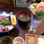 三浦頂食堂 -