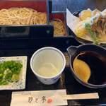 手打ちそば処 妙ぎ亭 - 料理写真:天せいろ 1100円。