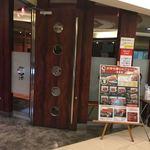 Maruyahonten - 店構え