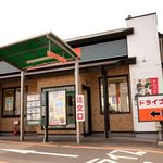 吉野家 - 吉野家 高松中央インター店