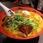Karashibimisoramenkikambou - 味噌ラーメン(辛さ増し、痺れ控えめ