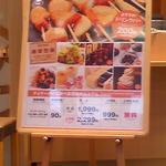 11815541 - ☆店舗によって値段が違うのね☆