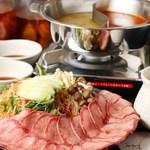 ケセランパサラン - 牛タンしゃぶしゃぶ