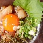 ケセランパサラン - ササミユッケ
