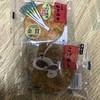ヤマイチ味噌 - 料理写真: