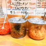 山下商店 - 紅生姜、高菜、もやし