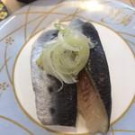 うず潮 - 〆いわし140円。味もコスパも、とても良い品だと感じました(╹◡╹)。これと、カレイ、鯛、大海老ジェノベーゼだけを食べたら、もっと高評価になるかも。。