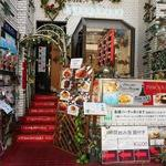 イタリアン ピザ レストラン トスカーナ - お店の外観