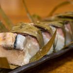 弥助寿司 - 2019.10 なれすし(1本1人前 1,350円)