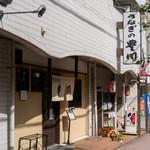 うなぎの豊川 - 2019.10 店舗外観