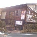 11816735 - 江田駅方向より