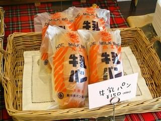 田中屋パン店