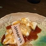 焼肉燦家 - 料理写真:
