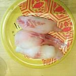 金沢回転寿司 輝らり - 白身三種盛り620円